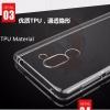 TPU Case โปร่งใส (Huawei GR5 2017)
