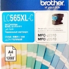 BROTHER INK CARTRIDGE LC-565XLC สีฟ้า