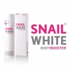 Snail White Body Booster