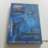 สงครามล้างพิภพ (The War of The Worlds) เอช. จี. เวลส์ เขียน วิษุวัต แปล***สินค้าหมด***