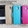 Flip Case รูดสไลด์รับสาย (Samsung Galaxy J7 Pro)