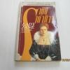ราชินีเก้าทิวา (Lady Jane) S.C.Smith เขียน อินทิรา แปล***สินค้าหมด***