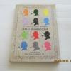 สืบแบบเชอร์ล็อค โฮล์มส์ (The Sherlock Holmes Handbook) Ransom Riggs เขียน ศาสตราจารย์เจริญ วรรธนะสิน แปล***สินค้หามด***