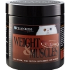 OCEANKISS WEIGHT & MUSCLES รสตับอบ