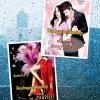ซีรีย์ ชุด ทัณฑ์รัก พิมพ์ครั้งที่ 3 ( ทัณฑ์รักเมียยอดเสน่หา + ทัณฑ์รักอาญาสวาท ) / ไพนารี หนังสือใหม่ทำมือ *** สนุกค่ะ***