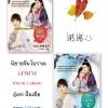 โปรส่งฟรี เงานาง 2 เล่มจบ / ปั้นเยี่ย หนังสือใหม่ทำมือ นิยายจีนโบราณ สนุกคะ ( รับส่วนลด 50 บาท )