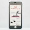 เคสไอโฟน 6/6S ประกบ 360 องศา สีเทา