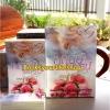 โปรส่งฟรี หฤทัยพันธน์ ภรรยาจำยอม / อิสรียา หนังสือใหม่ทำมือ***สนุกคะ***