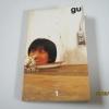 gu 1 gabage of udom อุดม แต้พานิช เขียน***สินค้าหมด***