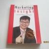 Marketing Insight ผศ.ดร.ธีรพันธ์ โล่ห์ทองคำ เขียน***สินค้าหมด***