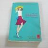 รักในฤดูร้อน (That Summer) พิมพ์ครั้งที่ 2 คิตากาวะ เอริโกะ เขียน วิยะดา คะวะคุจิ แปล