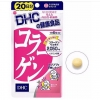 (หิ้วเอง ราคานี้มีจำนวนจำกัด) DHC collagen 20 วัน เป็นคอลลาเจนที่สกัดมาจากปลาน้ำลึก ช่วยทำให้ผิวพรรณและร่างกายสดใส บรรจุ 120 เม็ด ทาน 20 วันๆละ 6เม็ด