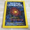 NATIONAL GEOGRAPHIC ฉบับภาษาไทย กุมภาพันธ์ 2546 เผยปฐมบทแห่งดาราจักร