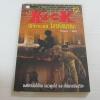 H.A.C.K. เจาะระบบ ไขรหัสมรณะ เล่ม 12 EniGma เขียน