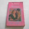 รักระแวง (The Trustworthy Readhead) ไอริส โจแฮนเซ่น เขียน กัณหา แก้วไทย แปล