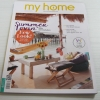 my home ฉบับที่ 059 เมษายน 2558 Summer Lovin***สินค้าหมด***