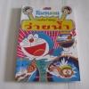 โดเรมอน เล่นกีฬาให้สนุก ว่ายน้ำ พิมพ์ครั้งที่ 9 Fujiko F. Fujio ภาพ กาญจนา ประสพเนตร แปล***สินค้าหมด***