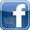 วิธีสั่งซื้อสินค้าทางFacebook