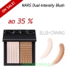 ( ซื้อ2ตลับส่งฟรี คละสีได้) ลด35%* NARS Dual-Intensity Blush นาร์บลัชออน สี Craving 6 กรัม เคาเตอร์ไทย มีกล่อง
