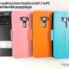 """Flip Case ฝาพับรูดสไลด์รับสาย (Asus Zenfone 3 5.5"""" ZE552KL)"""