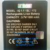 แบตเตอรี่ ไอโมบาย IQ1.1 BL-172 (i-mobile)