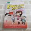 English Adventure กับครูพี่แนน ตอน 2 น.แนนพลิกเวียดนามตามรอยปริศนา พิมพ์ครั้งที่ 4 พี่แนนและทีมงาน Enconcept เรื่อง เอกราช ไวว่อง ภาพ