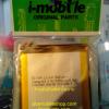 แบตเตอรี่ ไอโมบายIQX2 แท้ศูนย์ BL-184 (i-mobile IQX2)