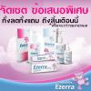 จัดเซตพิเศษชุดใหญ่สุด EZERRA PLUS cream 50g 2 หลอดใหญ่ + EZERRA cream 50g 2 หลอดใหญ่ + EZERRA Cleanser 500ml ขวดใหญ่สุด + EZERRA LOTION โลชั่น 150ml + แถมฟรี EZERRA PLUS cream 10g 6 หลอด มูลค่า 1558 บาท ฟรี FREE!