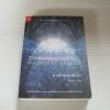 ลางรักลางเสน่หา (True Believer) Nicholas Sparks เขียน จันนิภา แปล***สินค้าหมด***