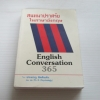 สนทนาปราศรัยในภาษาอังกฤษ (English Conversation 365) โดย ประมวญ ดิคคินสัน***สินค้าหมด***