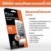 ฟิล์ม iPadmini 1 /2 focus กันรอยนิ้วมือ แบบใส
