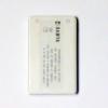 แบตเตอรี่ โนเกีย (Nokia) BLB-2