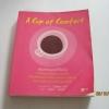 A Cup of Comfort Colleen Sell บรรณาธิการ วรรธนา วงษ์ฉัตร แปล