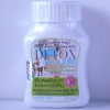Detox บุกกวาง 2000 (ดีม็อก บุกกวาง 2000)