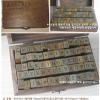 ชุดตัวปั๊ม ตัวอักษรภาษาอังกฤษ และเลข ตัวพิมพ์ใหญ่ เล็ก retro 70 ชิ้น พร้อมกล่องไม้ vintage alphabet&number&symbol stamp 70 pcs
