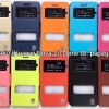 Flip Case รูดสไลด์รับสาย (Huawei Nova 2i)