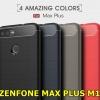 เคส HYBRID Carbon TPU (Zenfone Max Plus M1)