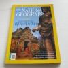 NATIONAL GEOGRAPHIC ฉบับภาษาไทย สิงหาคม 2557 ตามรอยศรัทธาพุทธศาสนา