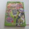 Tales Runner ศึกการ์ดภาษาอังกฤษแห่งโลกนิทาน เล่ม 13 Digital Touch เรื่องและภาพ สิริรัตน์ นุ่มฟัก แปล***สินค้าหมด***