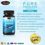 น้ำมันตับปลาฉลาม (Squalene)