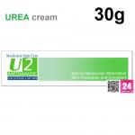 Medmaker U2 Cream (UREA cream) For Extremely Dry Skin 30 g เมดเมเกอร์ ยู 2 สำหรับผิวแห้งมาก 30 กรัม คืนความอ่อนนุ่มชุ่มชื้นแก่ผิวที่แห้งมาก