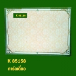 K 85158