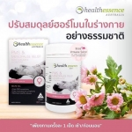 Health Essence PMS & Menopause Relief