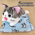 หมอนผ้าห่มแมวจี้ สีฟ้า (ผ้าห่มพับเก็บในตุ๊กตา)