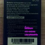 แบตเตอรี่ Joey Fit 4.0 (ACER Z205) (DTAC)