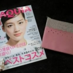 SALE SALE SALE Snidel pink leather zip pouch จากนิตยสาร Maquia