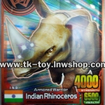 ANIMAL KAISER Indian Rhinoceros [BRONZE RARE] ANIMALCARD V.2