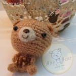 ตุ๊กตาหมีถักขนาด 5.5 cm. - BallBear (red brown)