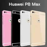 Luxury Aluminium Bumper with Cover For Huawei P8 Max