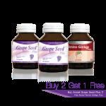 แอมเซล เกรปซีด พลัส ซื้อ 2 แถม กิงโกะพลัส [Promotion] Grape Seed Buy 2 Get Ginkgo Plus